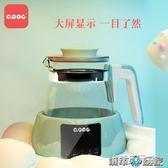 調奶器 QOOC恒溫調奶器沖奶恒溫熱水壺大小屏嬰兒調奶器智慧沖奶機暖奶器220V igo 聖誕節狂歡
