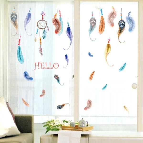 DIY無痕壁貼 時尚手繪羽毛個性 牆貼 創意壁貼《生活美學》