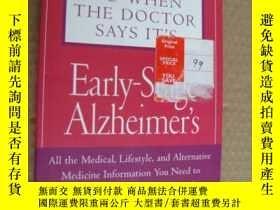 二手書博民逛書店What罕見to Do When Your Doctor Say