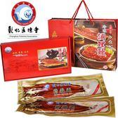 【彰化區漁會】冷凍調理鰻3盒(每盒1公斤)(免運)