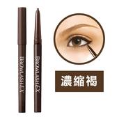 BCL *EX亮眼2mm頑固眼線膠筆/濃縮褐 25g