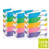 衛生紙 面紙 日本大王elleair 柔膚抽取式面紙(180抽x5盒)x3串