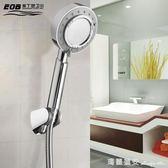 淋浴花灑噴頭 浴室洗澡強增壓噴頭套手持淋雨熱水器沐浴蓮蓬頭 街頭布衣