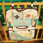 韓版多功能嬰兒床頭大掛袋 嬰幼兒寶寶尿布收納袋用品整理袋  暖心生活館