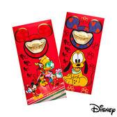 Disney迪士尼系列金飾-黃金元寶紅包袋-闔家歡樂+高飛來富款