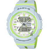 CASIO 卡西歐 Baby-G 慢跑手錶-淺灰x螢光 BGA-240L-7ADR / BGA-240L-7A