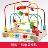 益智玩具 兒童繞珠串珠6一12個月嬰幼益智玩具男孩女寶寶積木0-1-2周歲-3歲 【快速出貨八折】