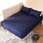 雙人加大6尺側邊加高35cm床包式防潑水保潔墊+2枕套  3M技術 【深藍色】 保護床墊 抗污 好清洗