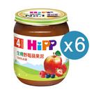 HiPP 喜寶 生機野莓蘋果泥125gX6罐[衛立兒生活館]