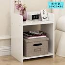 床頭櫃 床頭柜收納置物架簡約現代臥室床邊多功能帶鎖小型柜子經濟型【快速出貨八折搶購】