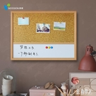 60*90cm白板軟木組合掛式家用留言板磁性小白板寫字板照片板咖啡廳裝飾 PA12592『紅袖伊人』