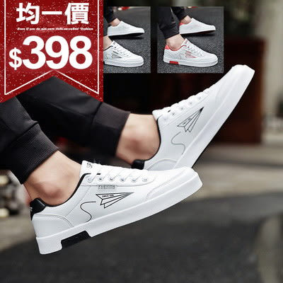 鞋均一價398休閒鞋小白鞋韓版紙飛機圖案百搭繫帶運動鞋【09S1860】