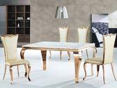 【新北大】✪ S677-1 Y-8001C 5尺玫瑰金餐桌(不含餐椅)-18購