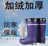 冬天加絨雨鞋男長高筒保暖雨鞋加棉加厚防凍抗寒水鞋雨靴雪地防滑『潮流世家』