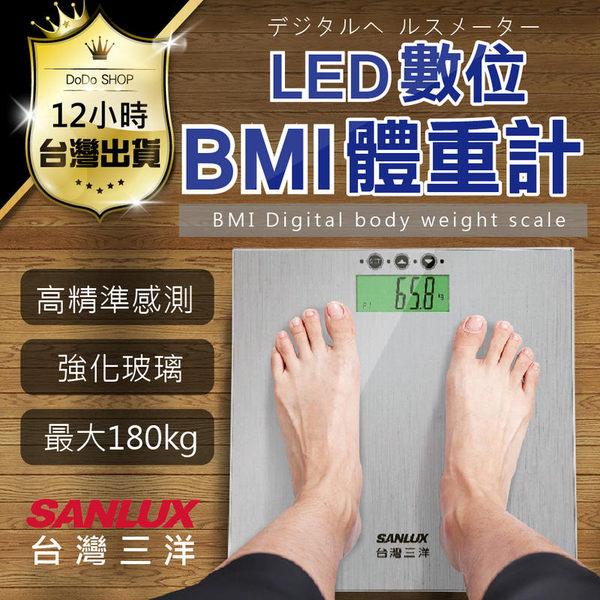 【免運費 BMI體重機 台灣三洋】數位 BMI 體重計 電子體重計 體重機 電子體重機