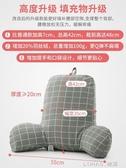 靠枕辦公室神器上班電腦座椅子護腰墊孕婦腰靠墊抱枕腰椎腰部靠背 樂活生活館