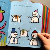 兒童貼貼紙卡通貼畫寶寶貼紙書反復貼0-3456歲小孩粘貼畫益智早教