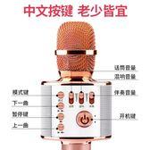 手機全民K歌麥克風家用 神器無線 Bizoe/佰卓 K6藍芽話筒音響一體  可然精品
