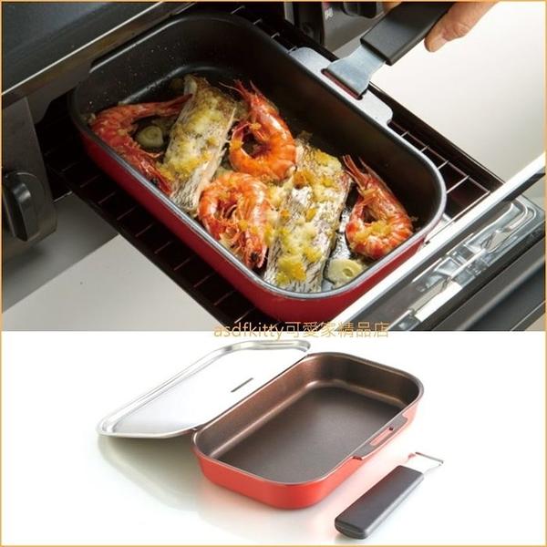 asdfkitty可愛家☆日本SKATER 燒烤鍋-水波爐-烤箱-爐連烤 可用-日本正版商品