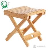 妙竹楠竹折疊凳子便攜式家用實木馬扎戶外釣魚椅小板凳小凳子方凳YYJ 麻吉好貨