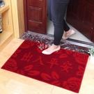 快速出貨地墊門墊進門墊腳墊廚房客廳入戶門墊臥室門廳門口地毯房間 YYS