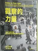 【書寶二手書T5/財經企管_C3V】觀察的力量_詹恩奇普切斯