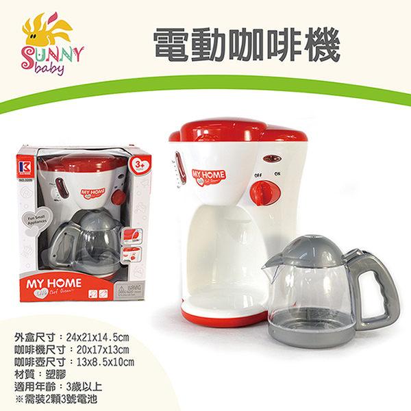 特價↘電動咖啡機