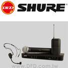 美國 舒爾 SHURE BLX1288/PG30 人聲/頭戴式組合無線系統 公司貨