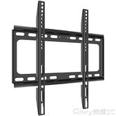 電視墻支架電視掛架壁掛顯示器支架通用海信創維電視機架子LX【99免運】