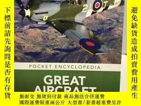 二手書博民逛書店Great罕見Aircraft Of WWII(英文原版如圖)Y168049 Abbeydale Press