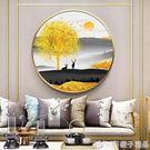 圓形北歐輕奢客廳裝飾畫沙發背景墻后面的抽象餐廳油畫現代玄關畫  (橙子精品)