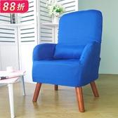 單人沙發 譽神懶人沙發電視電腦沙發椅哺乳椅日式折疊躺椅單人布藝沙發(聖誕新品)