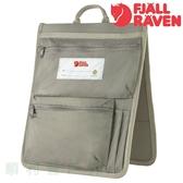 瑞典 Fjallraven KANKEN ORGANIXER 收納袋 23508 霧灰 袋中袋 分隔袋 包包收納 A4文件袋 OUTDOOR NICE