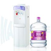 桶裝水飲水機落地型冰溫熱 台灣家電元山製造 +  鹼性離子水20桶