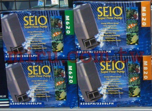 【西高地水族坊】SEIO高溶氧造流馬達 (M1100)