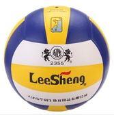 5號排球 2355教育部推薦學校常規訓練指定專用排球