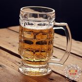 玻璃啤酒杯帶把家用扎啤杯創意個性耐熱玻璃有手柄精釀啤酒杯2只 全館免運