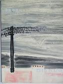【書寶二手書T9/收藏_EC8】泓盛2007秋季拍賣會_油畫雕塑(I)_2007/12/23