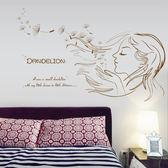 牆紙自粘臥室溫馨女孩房間床頭裝飾品貼紙宿舍3d立體海報紙牆貼畫