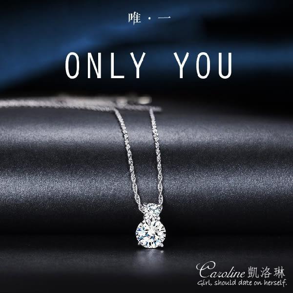 《Caroline》★【夢裡相思】浪漫風格,優雅性感.水晶時尚項鍊67893