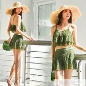 2020新款泳衣女兩件套分體裙式溫泉韓國小香風蕾絲網紅超仙游泳衣  夏季新品