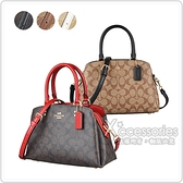 COACH LILLIE CARRYALL CANVAS 金字馬車LOGO PVC拉鍊手提斜背包 (多色)