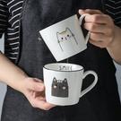 【買2送1】馬克杯陶瓷牛奶杯家用北歐創意...