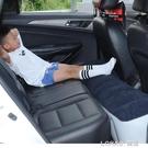平安者車載後排間隙墊兒童小轎車內用品充氣床睡墊suv後座床墊 樂活生活館