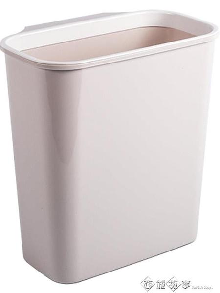 垃圾桶 居家家廚房櫥櫃門掛式大號垃圾桶家用桌面收納盒壁掛拉圾桶垃圾簍 璐璐