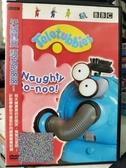 挖寶二手片-B34-正版DVD-動畫【天線寶寶:頑皮的努努】-國英語發音(直購價)