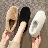 豆豆鞋 網紅毛毛鞋女冬外穿秋季新品平底羊羔毛女鞋一腳蹬豆豆鞋鋪棉【快速出貨】