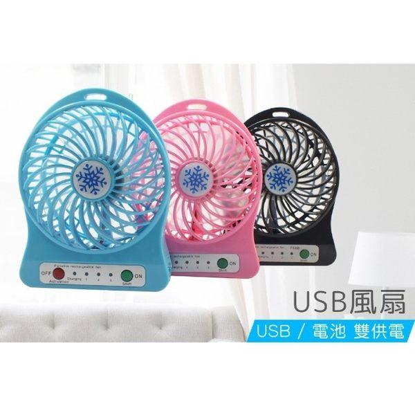 USB充電便攜式 可吊掛三段變速涼夏風扇