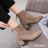 粗跟短靴 秋冬新款馬丁靴女中跟后拉錬短靴瘦瘦短筒襪子靴 BF18686【棉花糖伊人】