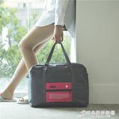 摺疊包旅行袋大容量男女裝衣服的袋子便攜收納袋整理袋衣服打包袋WD 時尚芭莎